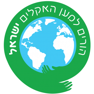 Parents For Climate - Israel